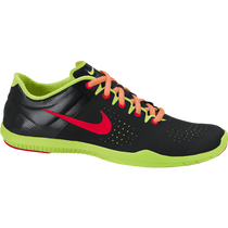 Nike Studio Trainer Shoe