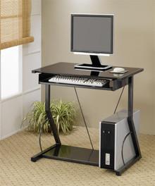 Metal Glass Computer Desk w/ Keyboard Tray