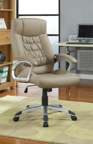 Beige Leather-like Executive Chair