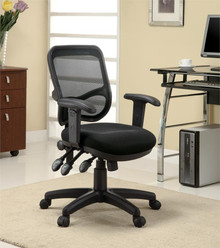 Contemporary Mesh Office Task Chair