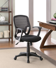 Contemporary Styled Mesh Office Chair