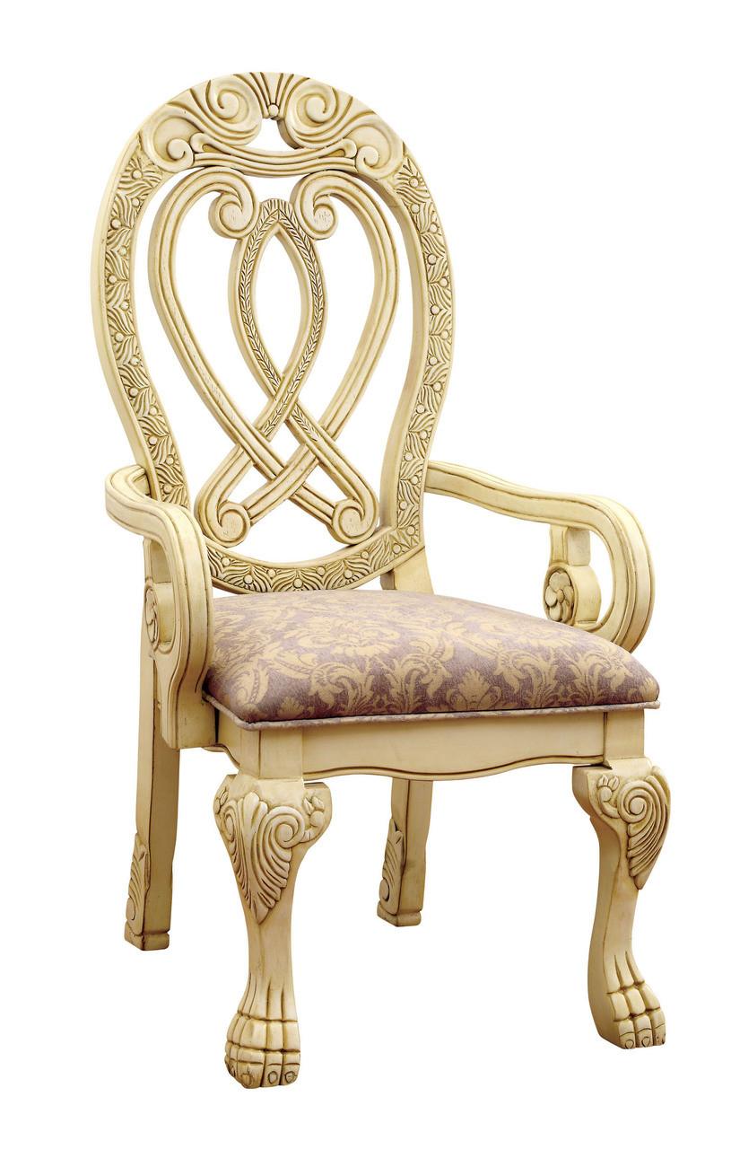 ... Antique White Arm Chair ...