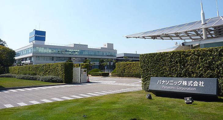 panasonic-headquarters-japan.jpg