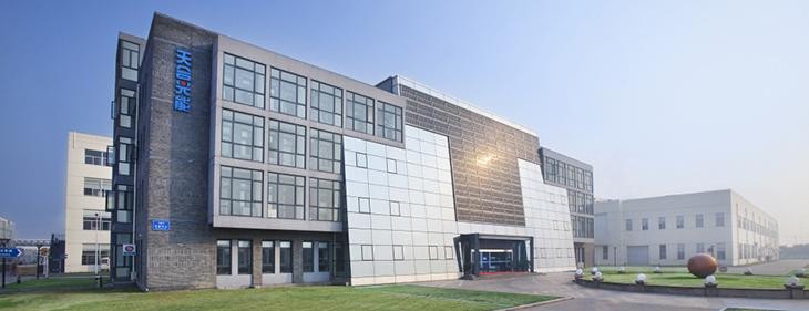 trina-solar-headquarters.jpg