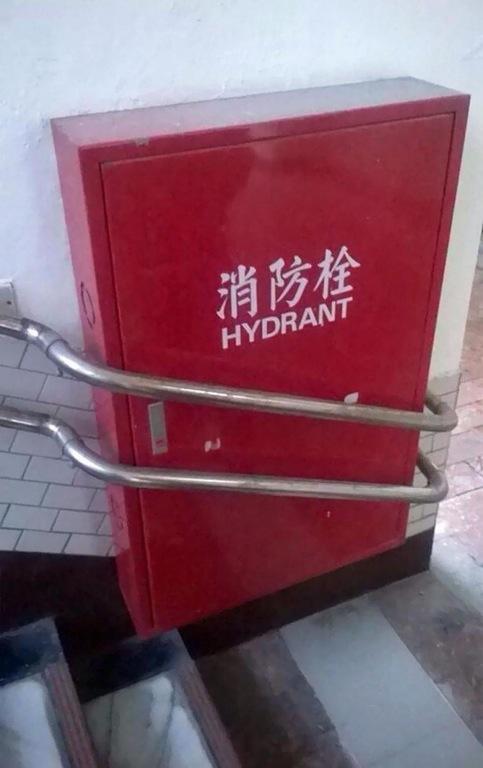 handrails-extinguisher.jpg
