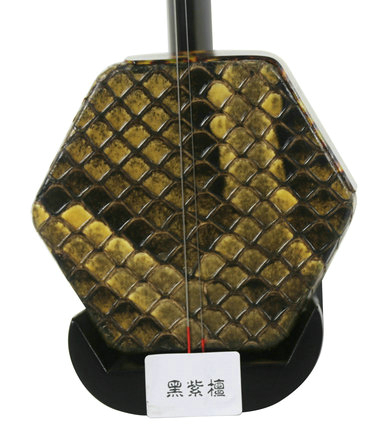 Professional Black Sandalwood Erhu Instrument Chinese Voilin Fiddle With Accessories
