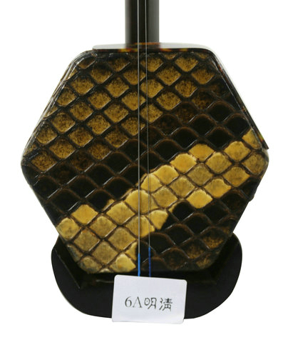 Premium Quality Ming Qing Dynasty Aged Sandalwood Erhu Chinese Violin With Accessories