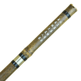 Kaufen Acheter Achat Kopen Buy Quality Purple Bamboo Flute Xiao Instrument Chinese Shakuhachi 2 Sections