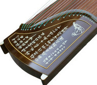 Kaufen Acheter Achat Kopen Buy Professional Characters Carved Sandalwood Guzheng Instrument Chinese Koto