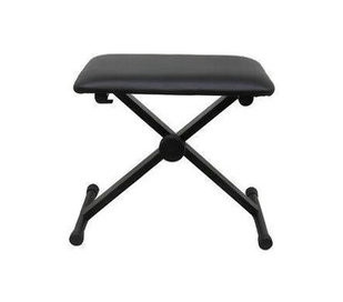 Kaufen Acheter Achat Kopen Buy Foldable Guzheng Stool with Adjustable Steel Stands