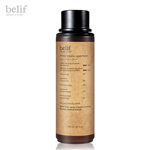 Problem Solution Moisturizer by belif #16