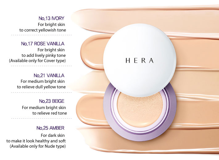 hera-cushion-2016-new-shades.jpg