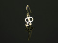 9ct Gold Single Male Drop Hook Earring