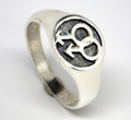 Sterling Silver Male Cignet Ring with oxidised effect