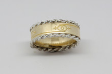 9ct Two tone Female / Female ring /with silver rope edges