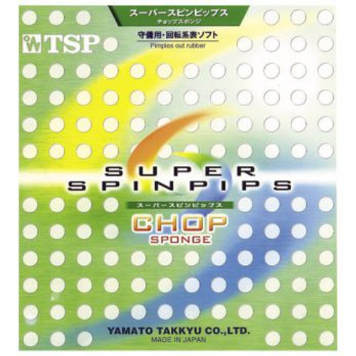 TSP Super Spinpips Chop Rubber (Short Pips)
