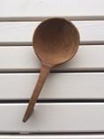 Vintage - Scoop in Wood