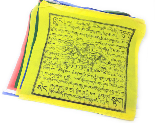 Tibetan Large Wind horse Prayer flags 25 flags set