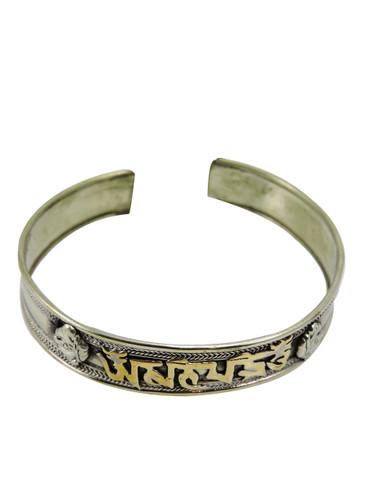 Copper and Brass Om Mani Bracelet