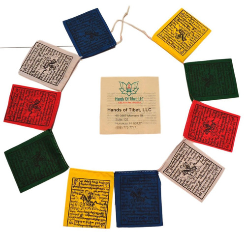 Mini Wind Horse prayer flags set of 10 flags