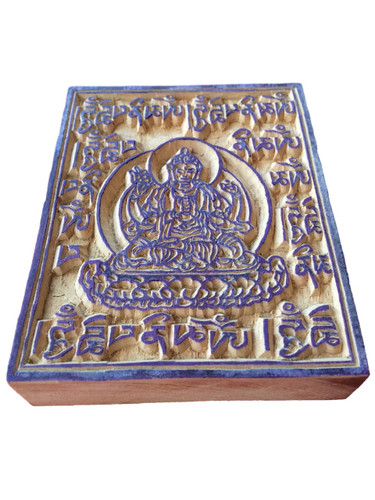 Buddha of Compassion Prayer Flag (prayer flags) Wood Block
