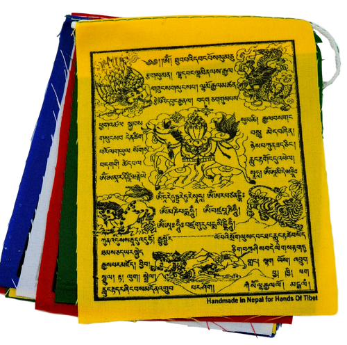 SMALL WIND HORSE PRAYER FLAGS SET OF 10 FROM NEPAL