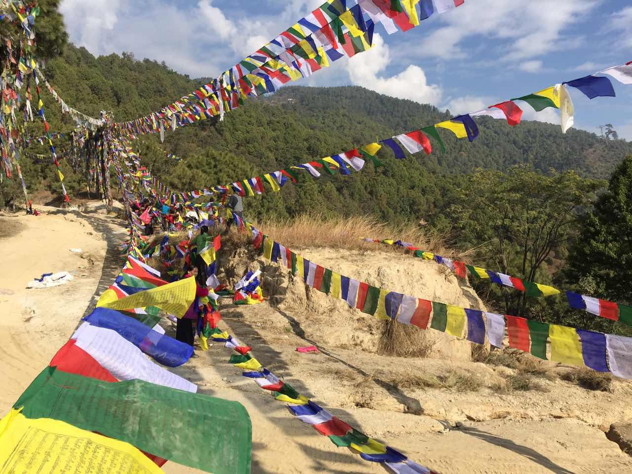 Handmade Tibetan Prayer flag
