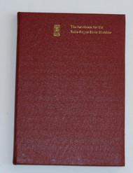 Owner's Handbook TSD2436