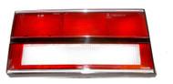 Left Inboard Tail Lamp UD22543U