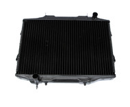 Radiator (UR17751SX)