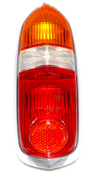 Rear Tail Lamp (UD17971)