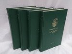 Biographical Index of South Australians 1836-1885 (4 Volume Book Set)