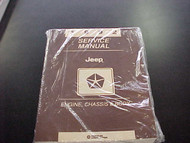 '92 Jeep Service Manual (All Models)