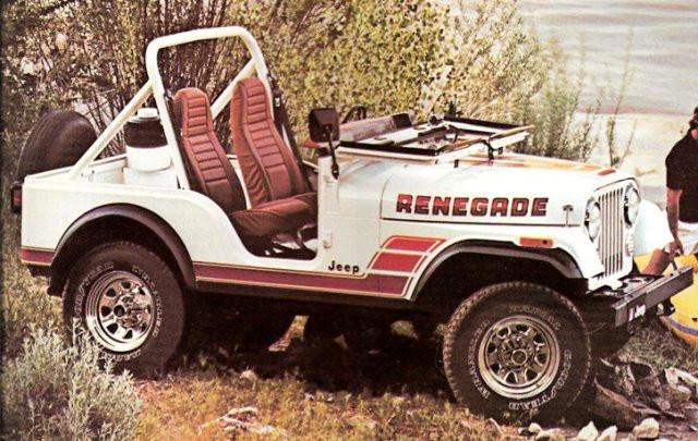 Collins Bros Jeep >> '83-'84 CJ Renegade Decal Kit – CBJeep