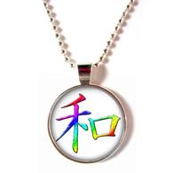 Kanji peace symbol glass necklace