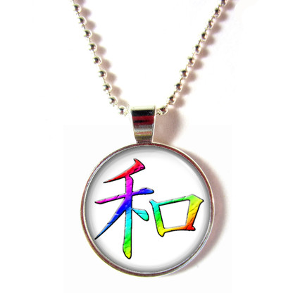 Kanji peace symbol glass necklace