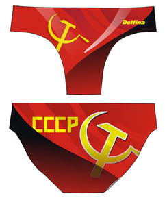 DELFINA MALE CCCP WATER POLO SUIT