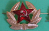 Russian Military Badge Soviet Red Army