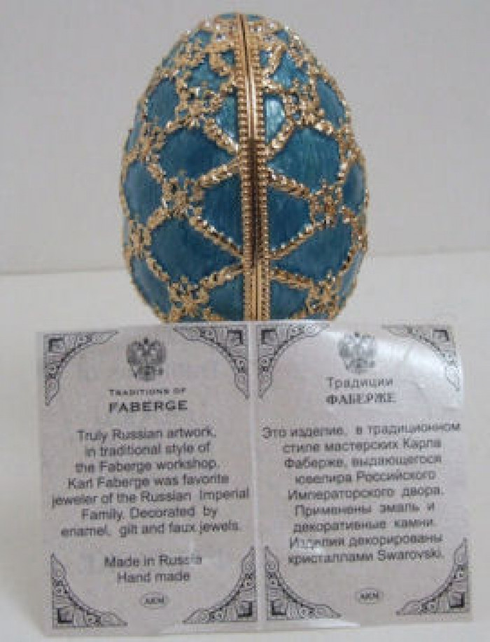 Faberge Imperial Replicas 002