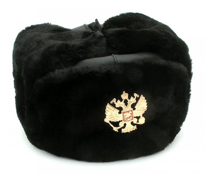 Authentic Russian Military Black Ushanka Hat Leather Top w/ Imperial Eagle Emblem