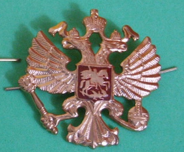 Russian Double Headed Eagle Imperial Badge
