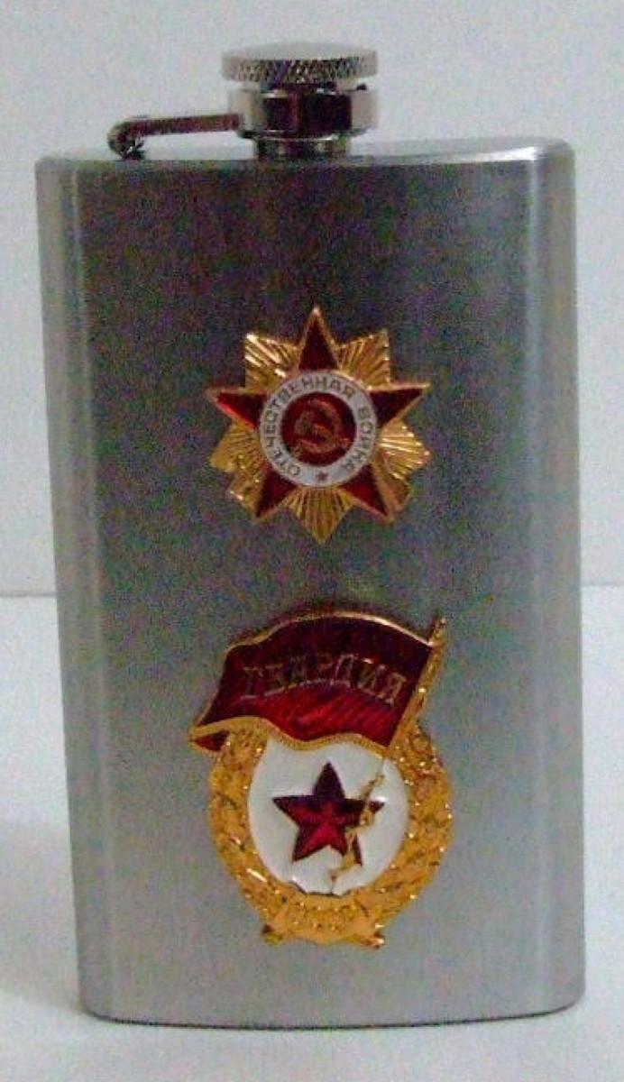6 oz Russian Drinking Flask USSR insignia/guard