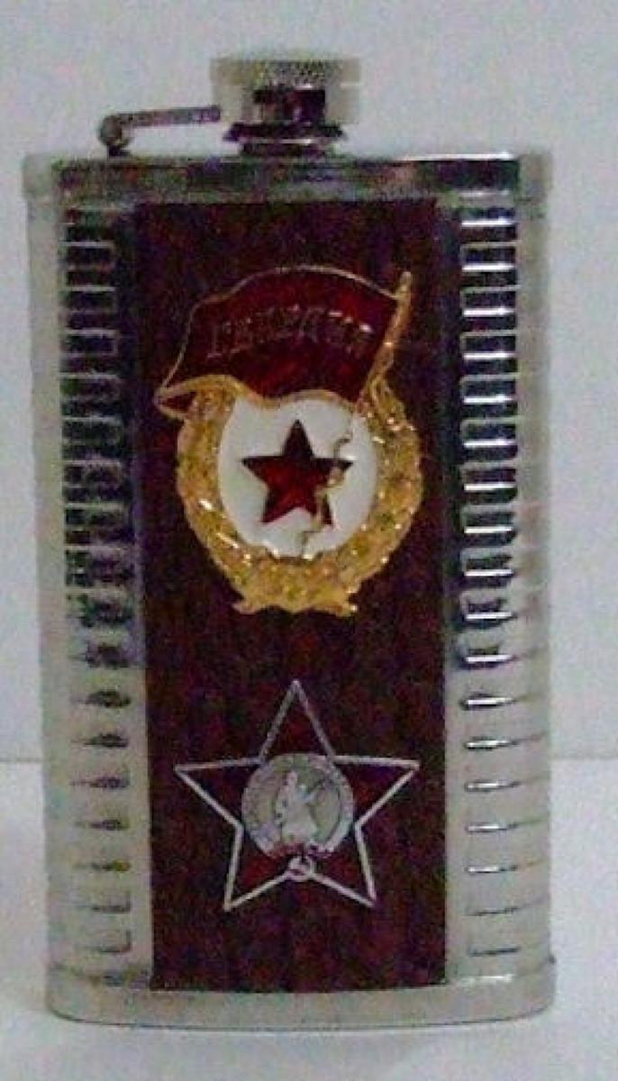 6 oz Russian Drinking Flask WW2/ Soviet guard emblems