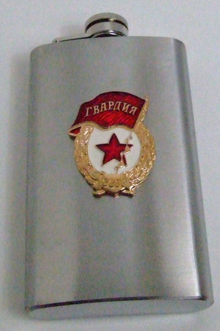 6oz Russian Military Stainless Steel Drinking Flask Soviet Guard