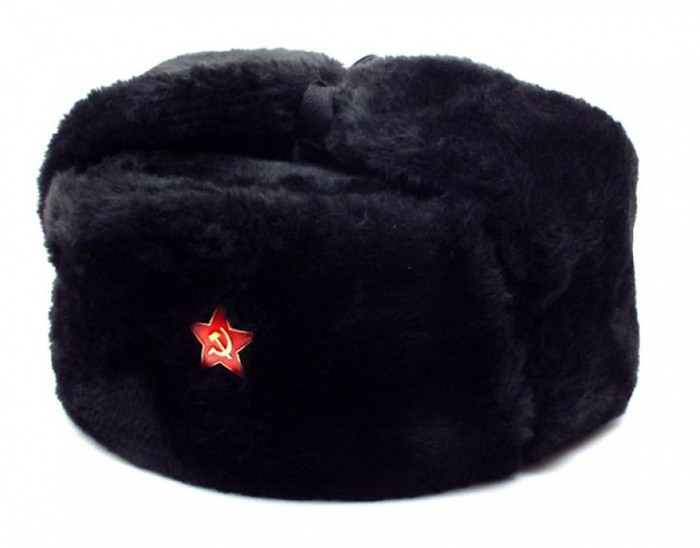 Authentic Russian Military Black Ushanka Hat Red Star Hammer and Sickle