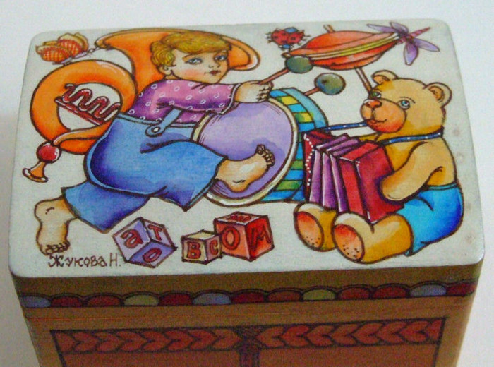 "Handpainted Wooden Box ""BOY & TEDDY BEAR PLAYING INSTRUMENTS"" By Dimitry Zhukov"