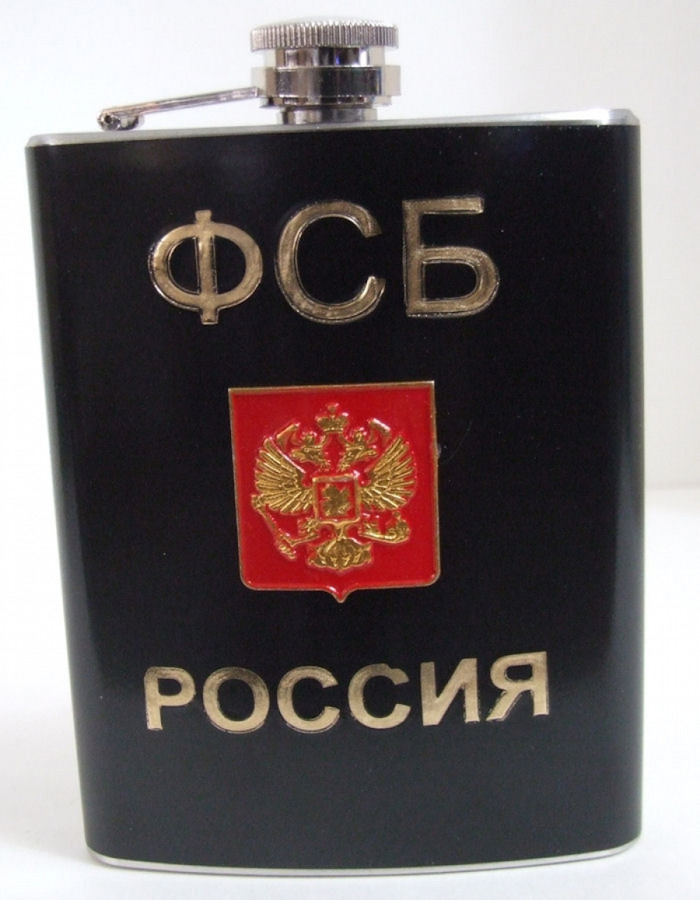 Russian Military Stainless Steel Drinking Flask IMPERIAL EAGLE CREST 8 oz