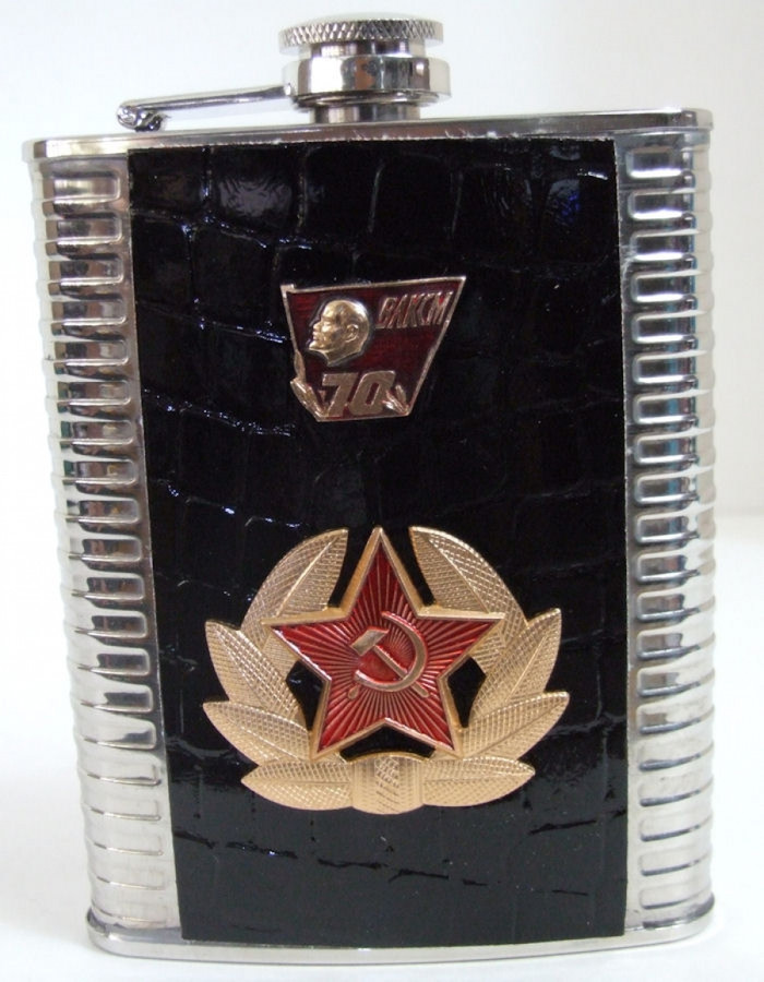 8oz Russian Military Stainless Steel Drinking Flask Battle emblem and Soviet Red Army Badge