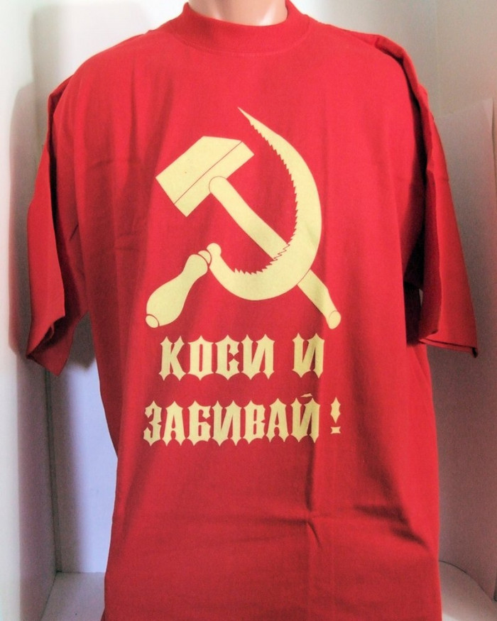"Authentic Russian Red T-Shirt ""Hammer and Sickle "" Made in Russia Size XXL"