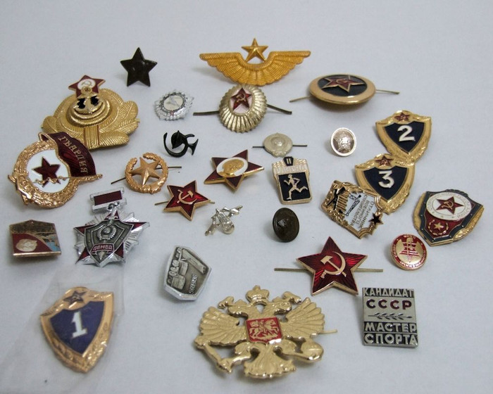 Grab Bag of Assorted Russian MIlitary Badges